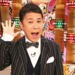はじめまして日本の芸能人です!まさかのキャラかぶってましたSP【香港の岡村、アメリカの渡辺直美に遭遇!】