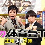 炎の体育会TV錦織対Daigo&五郎丸新競技の結果は!