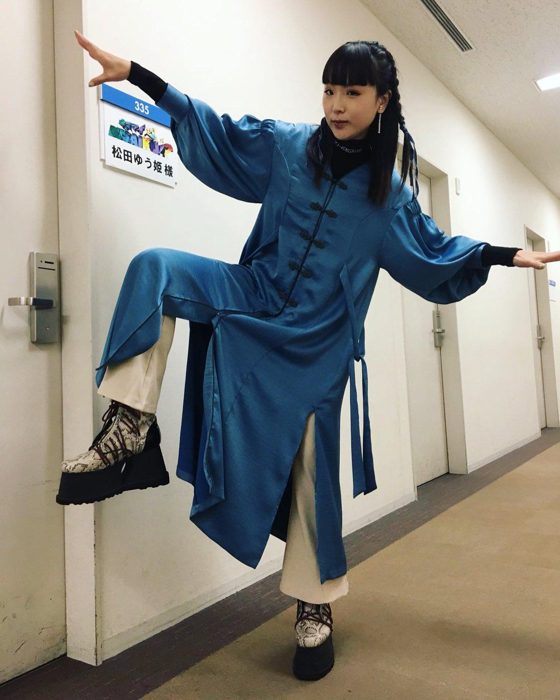 松田ゆう姫の写真