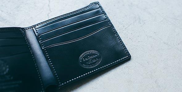 財布の写真