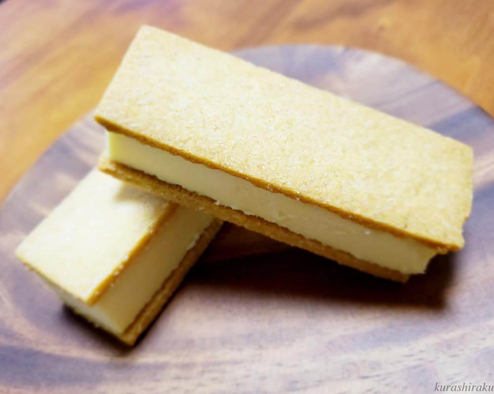 サブレ サンド フロマージュの写真