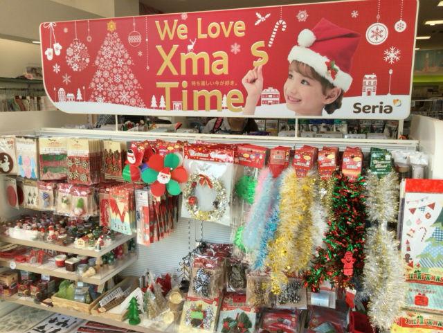 seria-christmas-goods-2015-1