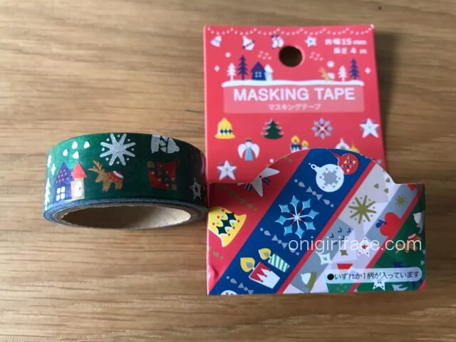 seria-christmas-goods-2020-02