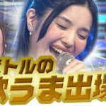 THEカラオケ★バトルSP【2ndシーズン突入U-18歌うま甲子園!新四天王が今日誕生!?】
