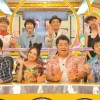 ニンゲン観察!モニタリング★金田朋子&KAT−TUN中丸!ビビリの秋祭、「木部本」出版!