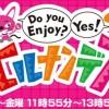 ヒルナンデス!【使えるワザあり家電ベスト10を発表!&女性に人気の専門店を徹底調査!】