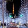 行くべき!おすすめ東京イルミネーションランキング2020【フォトスポット・青の洞窟・六本木・渋谷・丸の内・恵比寿・バカラ・ミッドタウン】