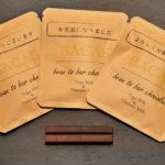 【500円以内!】バレンタイン義理チョコ2021!安いのに高価見え!