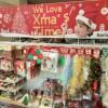 100均セリアで買うべき!お手軽便利クリスマスグッズ2020【オーメント・コスチューム・サンタ・衣装・パーティー・】
